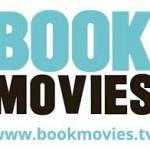 BOOKMOVIES.TV E INNOVACIÓN EN EL SECTOR EDITORIAL: CUANDO EL LIBRO TAMBIÉN SE VUELVE VIRAL